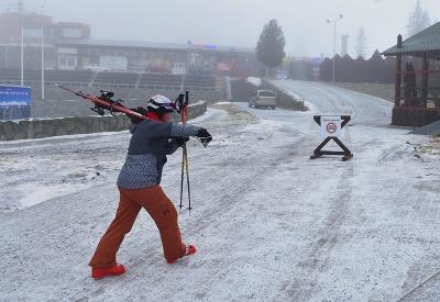 Prvá lyžovačka