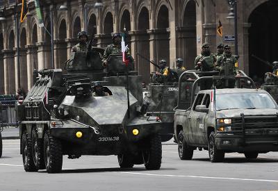 Vojenská prehliadka