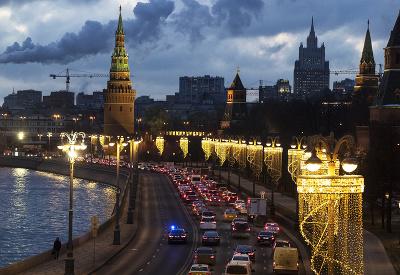 Vianočné svetlá v Moskve