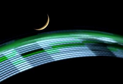 Ubúdajúci mesiac