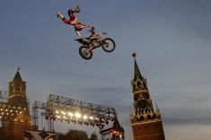 To je skok!