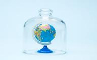 Ako bude vyzerať svet