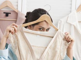 Oblečenie, ktoré nepatrí do