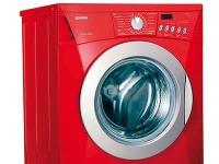 Automatická práčka Gorenje W