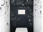 Na steny WC akuchyne