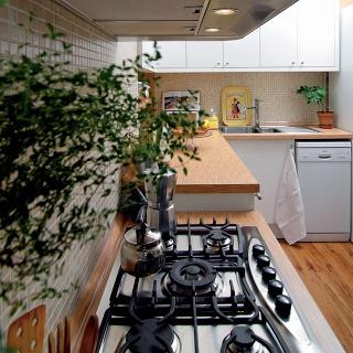 Praktická malá kuchyňa