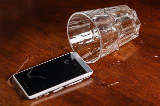 Smartfón si poistíte už