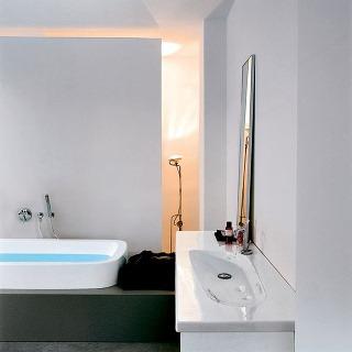 Kúpeľňa dneška