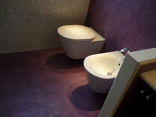 Povrchové úpravy pre kúpeľne