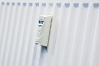 Čas radiátorov: Ako prežiť