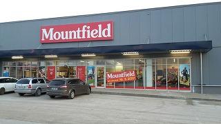 Mountfield otvoril novú predajňu