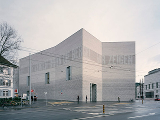 Wienerberger Brick Award 2018: