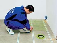 Inštalácia elektrických vykurovacích káblov