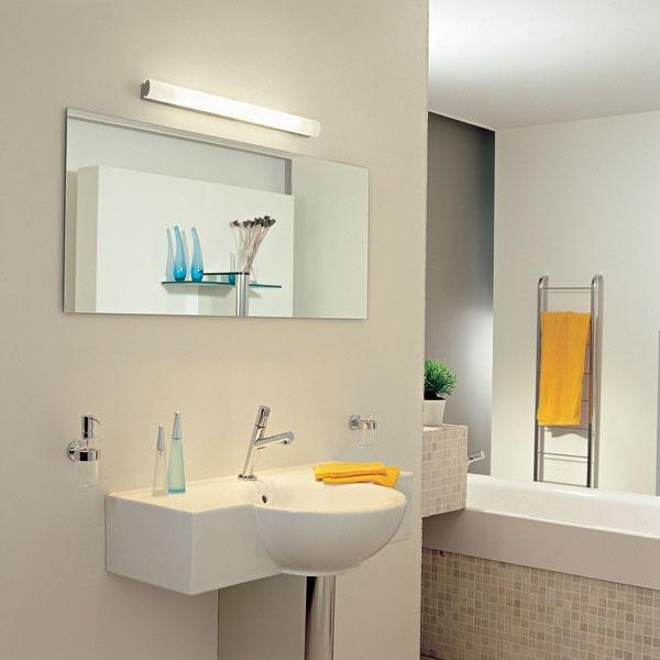 e95e5c474a277 Svetlo v kúpeľni | Mojdom.sk