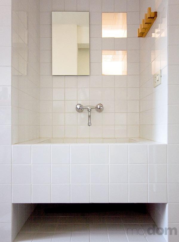 Jednotlivé kúpeľňové funkcie sú