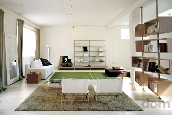 Obývacia izba súčasnosti