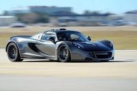 Najrýchlejšie auto sveta je