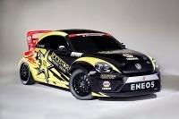 VW Beetle Global Rallycross