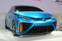 Toyota FCV Hydrogen