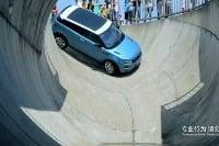 Range Rover Evoque to