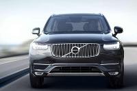 Nové Volvo XC90 sa práve predstavilo verejnosti