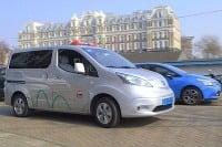 Elektrické Nissany v Amsterdame