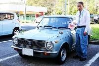 Toyota Corolla jazdí 47