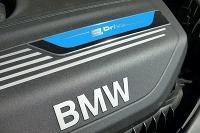 BMW Active Tourer 225xe Ilustračné foto