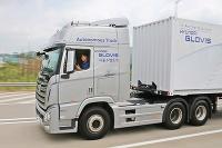 Hyundai autonómny nákladiak