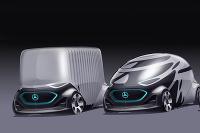 Vision Urbanetic Mercedes