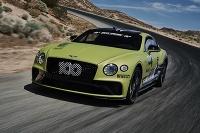 Bentley Continantal GT