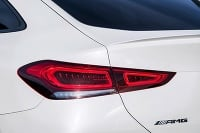 Mercedes-AMG GLE Coupe 63S 4Matic+