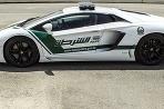Lamborghini Aventador majú vo