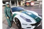 Dubajské policajtky sú v