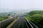 Čínska diaľnica