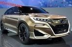 Honda Concept D je