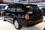 Hongqi IS5 SUV