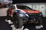 2008 Dakar