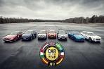 Auto roka 2017 -