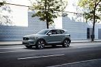 Volvo XC40 2017