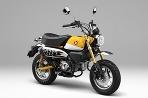 Honda Monkey 125