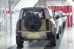 Land Rover Defender Nitra