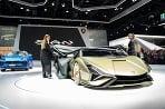 Lamborghini IAA Frankfurt