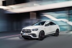 Mercedes-AMG GLE Coupe 63S