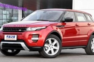 Originál Range Rover Evoque