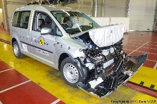 VW Caddy - Frontal