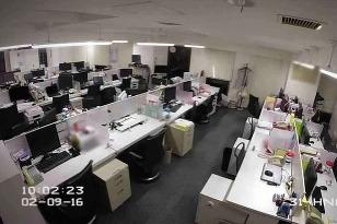 Japonské kancelárske kreslá zaparkujú