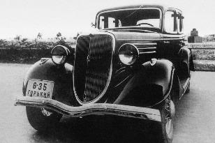 GAZ M1