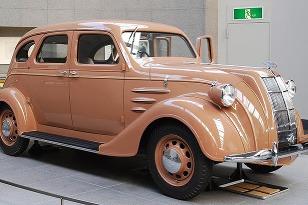 Toyoda Model AA 1936