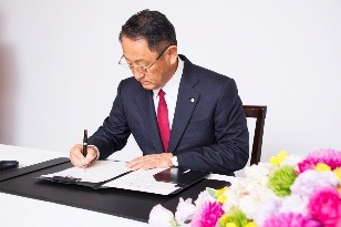 Prezident spoločnosti Toyota Akio